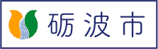 砺波市公式ホームページ