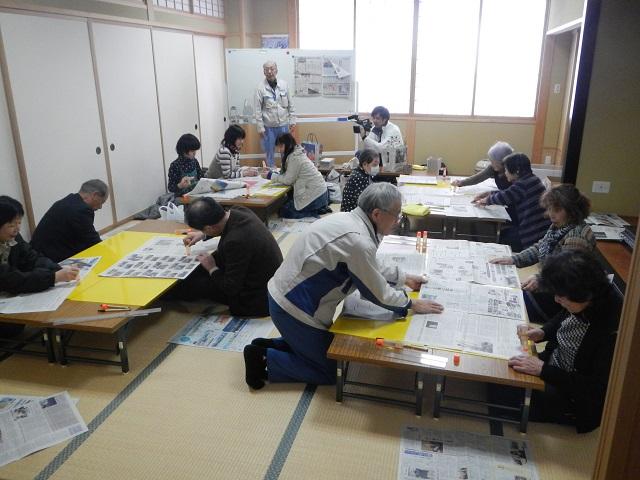 リサイクル教室