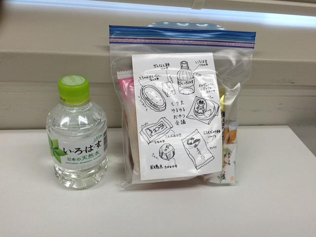 3_お菓子と飲み物