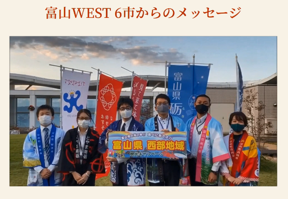 WEST_message