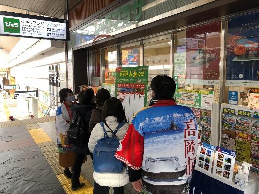 view_nagano